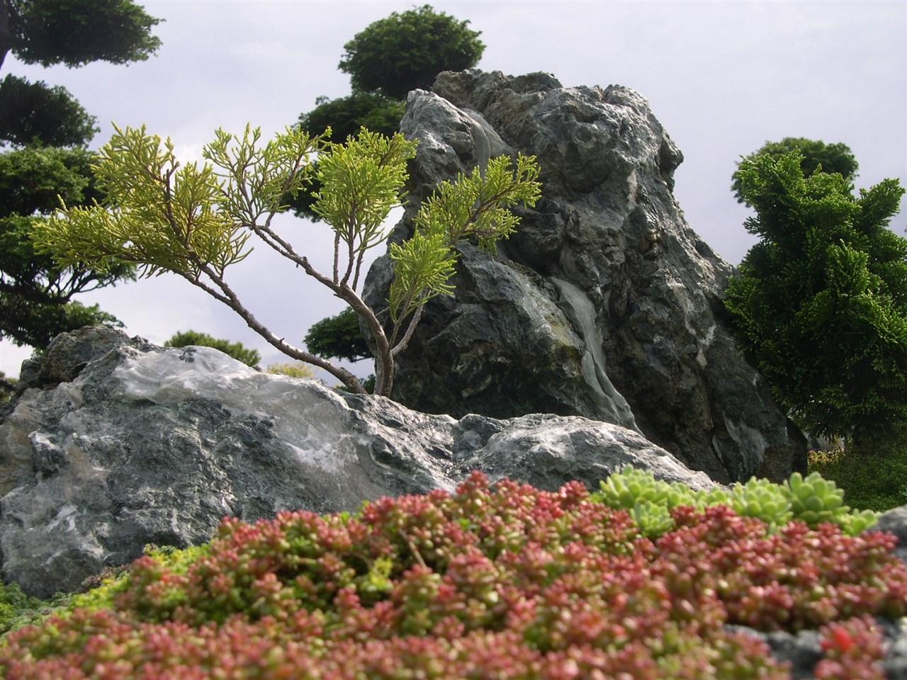 Jardin Grenoble